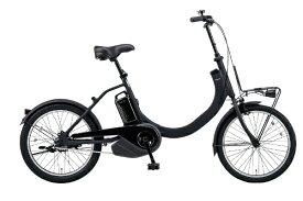 パナソニック Panasonic 電動アシスト自転車 SW マットジェットブラック BE-ELSW012B [変速無し /20インチ]【組立商品につき返品不可】 【代金引換配送不可】