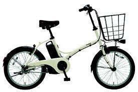パナソニック Panasonic 20型 電動アシスト自転車 グリッター(ココモミルク/内装3段変速) BE-ELGL033AF【2020年モデル】【組立商品につき返品不可】 【代金引換配送不可】