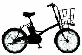 パナソニック Panasonic 電動アシスト自転車 グリッター マットダークブラウン BE-ELGL033AT2 [3段変速 /20インチ]【組立商品につき返品不可】 【代金引換配送不可】