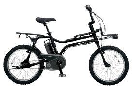 パナソニック Panasonic 20型 電動アシスト自転車 EZ(マットナイト/内装3段変速) BE-ELZ033AB【2020年モデル】【組立商品につき返品不可】 【代金引換配送不可】