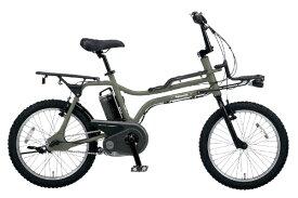 パナソニック Panasonic 電動アシスト自転車 EZ マットオリーブ BE-ELZ033AG [3段変速 /20インチ]【組立商品につき返品不可】 【代金引換配送不可】