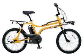 パナソニック Panasonic 電動アシスト自転車 EZ タンカーイエロー BE-ELZ033AY [3段変速 /20インチ]【組立商品につき返品不可】 【代金引換配送不可】