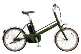 パナソニック Panasonic 20型 電動アシスト自転車 Jコンセプト(エバーグリーン/シングルシフト) BE-JELJ012AG【2020年モデル】【組立商品につき返品不可】 【代金引換配送不可】