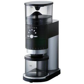コレス C330 電動コーヒーグラインダー コーングラインダー