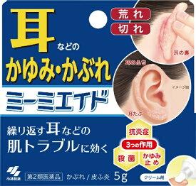 【第2類医薬品】ミーミエイド 5g小林製薬 Kobayashi