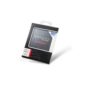 坂本ラヂヲ DCG-CA20 GRAMAS Extra Glass Canon EOS R5用 DCG-CA20