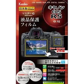 ケンコー・トキナー KenkoTokina マスターGフィルム キヤノン EOS R5用 KLPM-CEOSR5