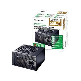 玄人志向 PC電源 KRPW-BR550W/85+ [550W /ATX /Bronze]
