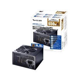 玄人志向 PC電源 KRPW-BR650W/85+ [650W /ATX /Bronze]