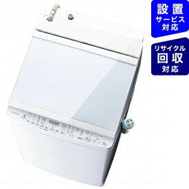 東芝 TOSHIBA AW10SV9W タテ型洗濯乾燥機 ZABOON(ザブーン) グランホワイト [洗濯10.0kg /乾燥5.0kg /ヒーター乾燥(排気タイプ) /上開き]