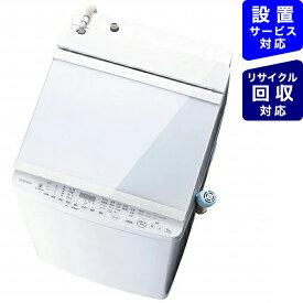 東芝 TOSHIBA AW9SV9W タテ型洗濯乾燥機 ZABOON(ザブーン) グランホワイト [洗濯9.0kg /乾燥5.0kg /ヒーター乾燥(排気タイプ) /上開き]