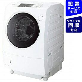 東芝 TOSHIBA TW95G9LW ドラム式洗濯乾燥機 ZABOON(ザブーン) グランホワイト [洗濯9.0kg /乾燥5.0kg /ヒーター乾燥(水冷・除湿タイプ) /左開き]