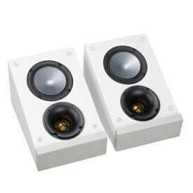 MONITOR AUDIO モニター・オーディオ BRONZE AMS-6G WH イネーブルドスピーカー MONITOR AUDIO BRONZE AMS-6G WH