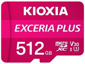 KIOXIA キオクシア microSDXCカード UHS-I EXCERIA PLUS KMUH-A512G [512GB /Class10]