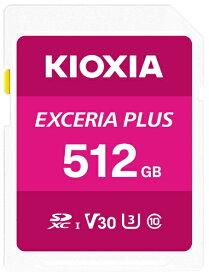 KIOXIA SDXCカード UHS-I EXCERIA PLUS KSDH-A512G [512GB /Class10]