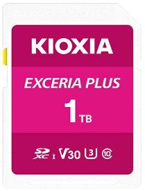 KIOXIA SDXCカード UHS-I EXCERIA PLUS KSDH-A001T [1TB /Class10]