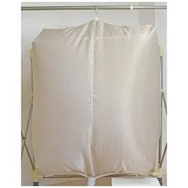 ファイン FINE JAPAN FIN-782 カラッと!衣類乾燥袋 12573