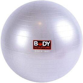 Body Sculpture ボディスカルプチャー バランスボール65cm(グレー) TKS91HM019