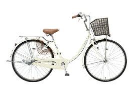 ブリヂストン BRIDGESTONE 26型 自転車 エブリッジU(E.Xクリームアイボリー/3段変速) E63UT1【2020年/点灯虫モデル】【組立商品につき返品不可】 【代金引換配送不可】