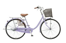 ブリヂストン BRIDGESTONE 26型 自転車 エブリッジU(E.Xスィートラベンダー/3段変速) E63UT1【2020年/点灯虫モデル】【組立商品につき返品不可】 【代金引換配送不可】