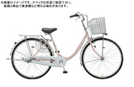 ブリヂストン BRIDGESTONE 26型 自転車 エブリッジU(M.Xプレシャスローズ/シングルシフト) E60UT1【2020年/点灯虫モデル】【組立商品につき返品不可】 【代金引換配送不可】