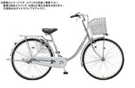 ブリヂストン BRIDGESTONE 自転車 エブリッジU M.XRシルバー E63U1 [26インチ /内装3段 /26インチ]【組立商品につき返品不可】 【代金引換配送不可】