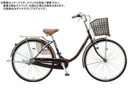 ブリヂストン BRIDGESTONE 26型 自転車 エブリッジU(F.Xカラメルブラウン/3段変速) E63U1【2020年モデル】【組立商品につき返品不可】 【代金引換配送不可】