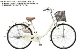ブリヂストン BRIDGESTONE 26型 自転車 エブリッジU(E.Xクリームアイボリー/シングルシフト) E60U1【2020年モデル】【組立商品につき返品不可】 【代金引換配送不可】