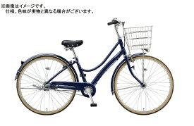 ブリヂストン BRIDGESTONE 27型 自転車 エブリッジL(E.Xノーブルネイビー/3段変速) E73LT1【2020年/点灯虫モデル】【組立商品につき返品不可】 【代金引換配送不可】