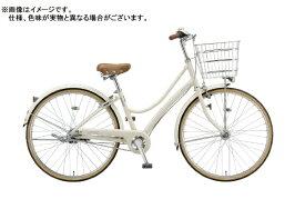 ブリヂストン BRIDGESTONE 27型 自転車 エブリッジL(E.Xクリームアイボリー/シングルシフト) E70L1【2021年モデル】【組立商品につき返品不可】 【代金引換配送不可】