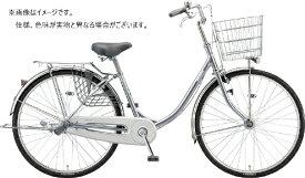 ブリヂストン BRIDGESTONE 26型 自転車 プロムナードU(M.XRシルバー/シングルシフト) PU60T1【2020年モデル】【組立商品につき返品不可】 【代金引換配送不可】