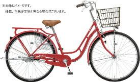 ブリヂストン BRIDGESTONE 26型 自転車 プロムナードC(F.Xピュアレッド/3段変速) PC63T1【2020年モデル】【組立商品につき返品不可】 【代金引換配送不可】