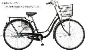ブリヂストン BRIDGESTONE 26型 自転車 プロムナードC(E.Xブラック/シングルシフト) PC60T1【2020年モデル】【組立商品につき返品不可】 【代金引換配送不可】