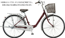 ブリヂストン BRIDGESTONE 26型 自転車 カルーサ(F.Xカラメルブラウン/内装3段変速) CR63T1【2020年モデル】【組立商品につき返品不可】 【代金引換配送不可】