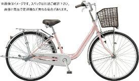 ブリヂストン BRIDGESTONE 24型 自転車 カルーサ(M.Xプレシャスローズ/内装3段変速) CR43T1【2020年モデル】【組立商品につき返品不可】 【代金引換配送不可】