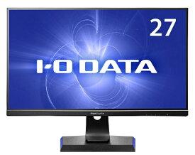 【2020年9月上旬】 I-O DATA アイ・オー・データ LCD-GC271HXB ゲーミングモニター GigaCrysta ブラック [27型 /ワイド /フルHD(1920×1080)]