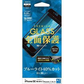 ラスタバナナ RastaBanana iPhoneSE 第2世代/8/7/6s/6 3Dパネル AGC製 3E2472IP047 ブラック