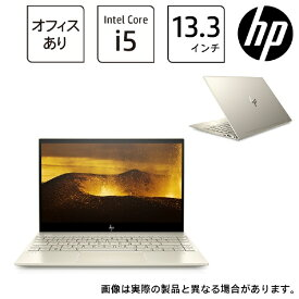 HP エイチピー 18K13PA-AAAB ノートパソコン ENVY 13-aq1078TU ルミナスゴールド [13.3型 /intel Core i5 /SSD:256GB /メモリ:8GB /2020年7月モデル][13.3インチ office付き 新品 windows10]