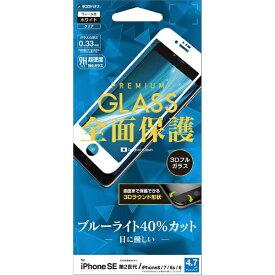 ラスタバナナ RastaBanana iPhoneSE 第2世代/8/7/6s/6 3Dパネル AGC製 3E2473IP047 ホワイト