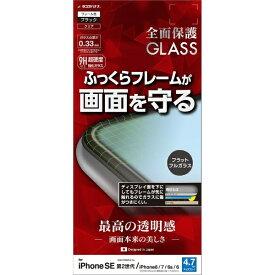ラスタバナナ RastaBanana iPhoneSE2nd/8/7/6s/6 シリコンフレームパネル 0.33mm FSG2474IP047 ブラック