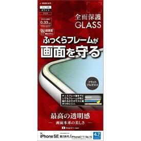 ラスタバナナ RastaBanana iPhoneSE2nd/8/7/6s/6 シリコンフレームパネル 0.33mm FSG2475IP047 ホワイト