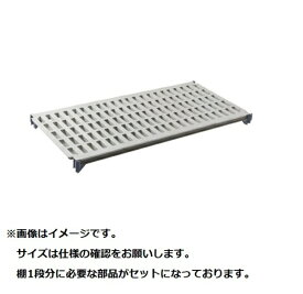 トラスト TRUST トラスト シェルビング プレート(棚板)キット 幅1830×奥行360mm <DTL2708>