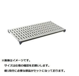 トラスト TRUST トラスト シェルビング プレート(棚板)キット 幅1070×奥行460mm <DTL2804>