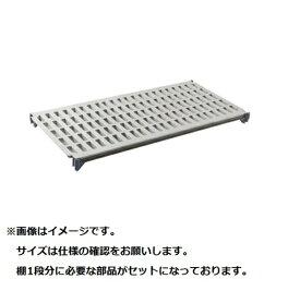 トラスト TRUST トラスト シェルビング プレート(棚板)キット 幅610×奥行540mm <DTL2901>
