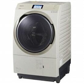パナソニック Panasonic ドラム式洗濯乾燥機 VXシリーズ ストーンベージュ NA-VX900BR-C [洗濯11.0kg /乾燥6.0kg /ヒートポンプ乾燥 /右開き]