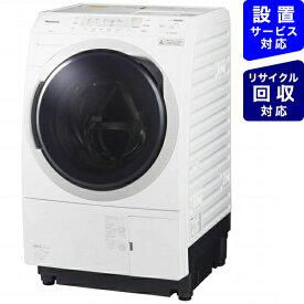 パナソニック Panasonic NA-VX300BL-W ドラム式洗濯乾燥機 VXシリーズ クリスタルホワイト [洗濯10.0kg /乾燥6.0kg /ヒートポンプ乾燥 /左開き][洗濯機 10kg]
