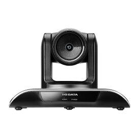 【2020年9月上旬】 I-O DATA アイ・オー・データ USB-PTC1 ウェブカメラ [有線]