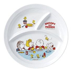 スリーライン Threeline メラミン お子様食器「スヌーピー」 3ッ切ランチ皿 <RSN3701>