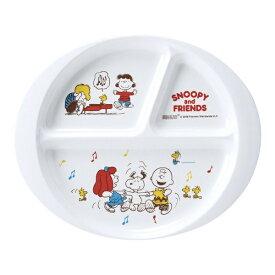スリーライン Threeline メラミン お子様食器「スヌーピー」 ランチ皿 S <RSN3501>