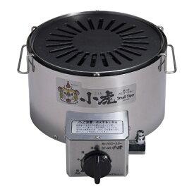 サンタ SANTA 卓上ガスロースター小虎 圧電点火方式 BT-4R LPガス <DLC2801>